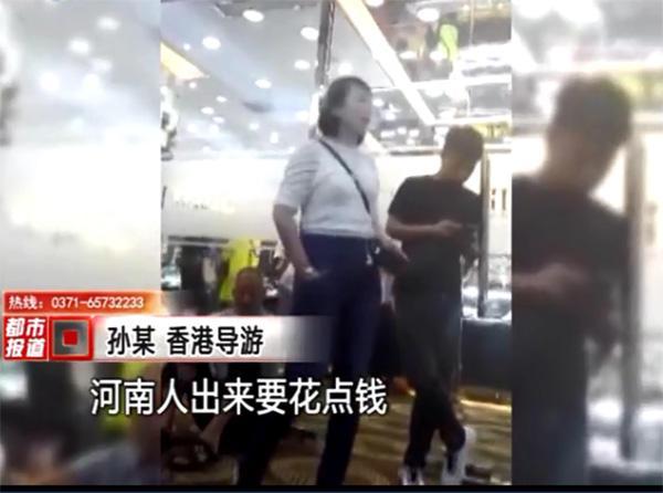 河南老人旅游遭强制购物 导游:要花钱给河南人争光