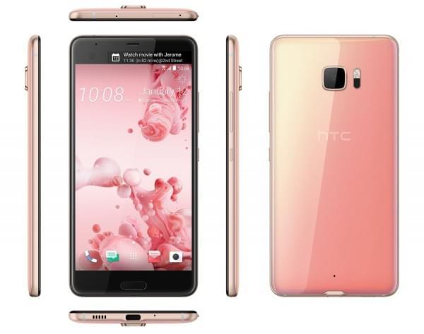 HTC U Ultra/U Play正式发布的照片 - 6