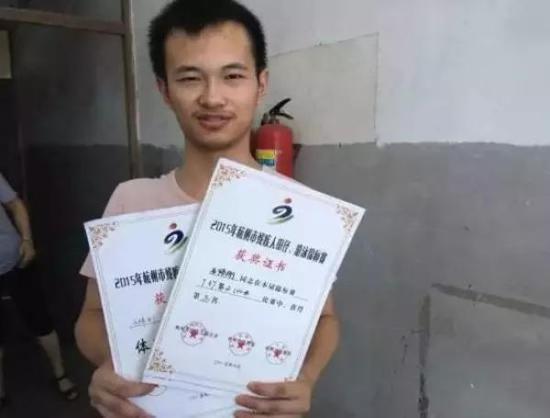 浙江脑瘫少年高考635分 被北京化工大学录取