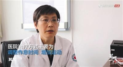 杭州一医院收治网瘾少年 网络成瘾到底算不算病?