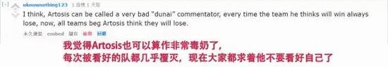 电竞毒奶爆红 外媒竞相报道中国毒奶
