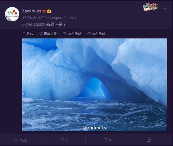 索尼新机或将增加新颜色 冰川之蓝?