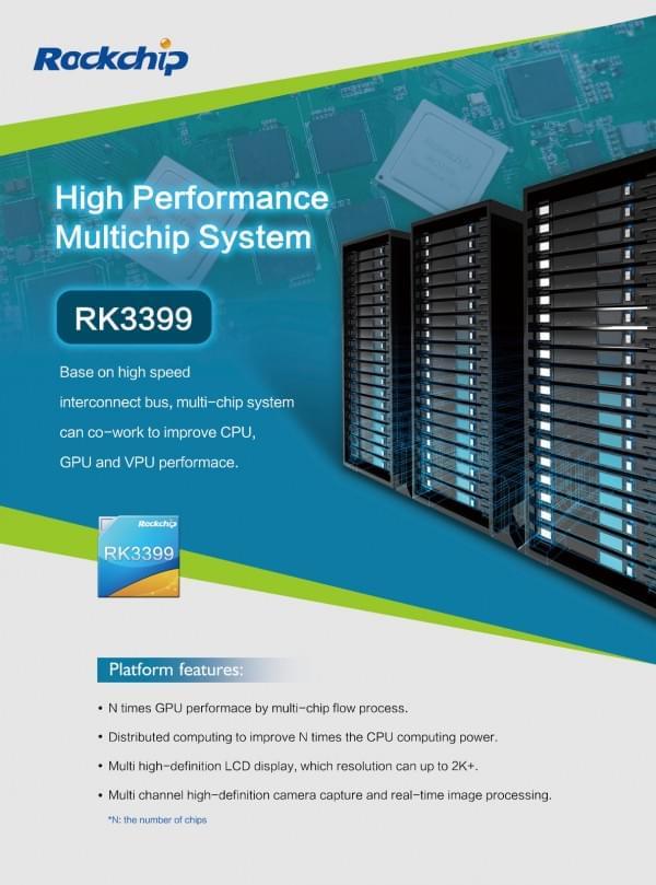 中国芯高性能计算平台发布 CPU性能可无限叠加的照片 - 2