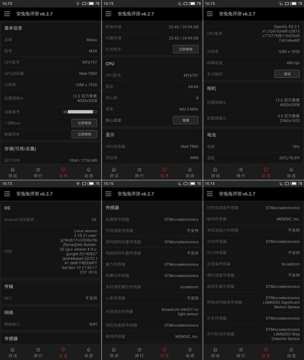 流光背影+首发P20:魅蓝X 开箱、跑分、快充、屏幕测试的照片 - 27