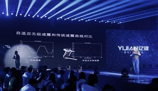 亿健发布新一代人工智能跑步机Magic 定价2880元起