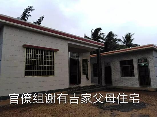 海南一贫困户遭除名邻居为其鸣冤 官方:隐瞒财产