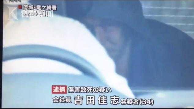 日本男子肛门被强灌高压气致死 同事:只是恶作剧