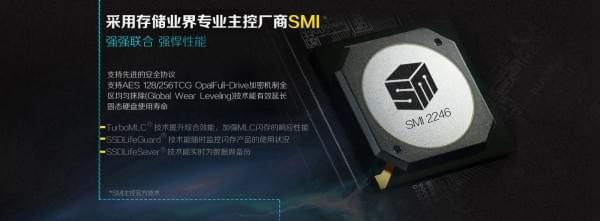首款Intel 3D NAND 台电极光SSD登场的照片 - 4
