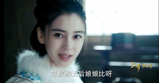 《孤芳不自赏》Angelababy饰白娉婷.jpg