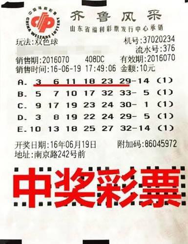 ca888:女士错过公交车不愿再等 赴彩票站10元中二