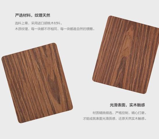 官方介绍这款鼠标垫,主打天然纹理,原木质感,防滑设计,堪称小米笔记本