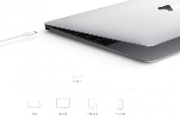iPhone 7不用USB-C接口 苹果是否太固执?的照片 - 2