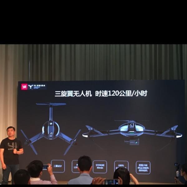 2199元起小蚁微单相机发布:2016万像素索尼IMX26的照片 - 3