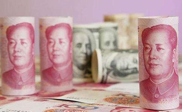 人民币汇率承压 中国央行为何还敢于降准?