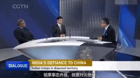 中国驻孟买前总领事:撤军或被俘被歼 印度自己选