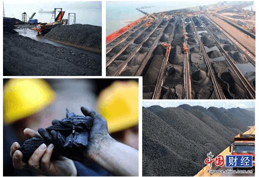 2017煤炭去产能任务仅为去年20% 或为避免市场大起大落