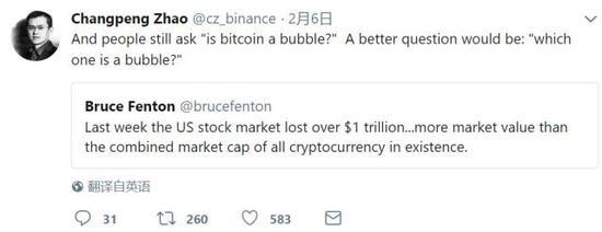 比特币玩到最高境界能赚多少钱?有位中国小伙攒了125亿