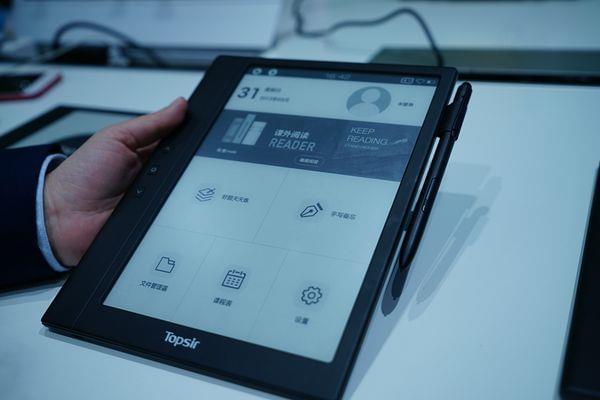 海尔发布TOPSIR电纸书:石墨烯显示+原笔迹手写的照片 - 6