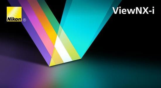 尼康发布Mac系统V1.2.5版ViewNX-i图像处理软件