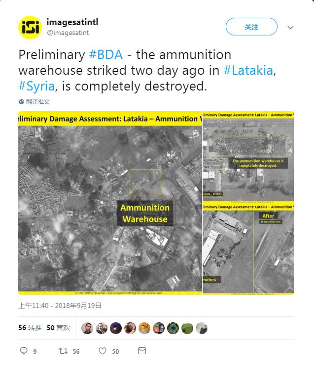 卫星照曝光!俄军机被击落时以色列正空袭叙利亚
