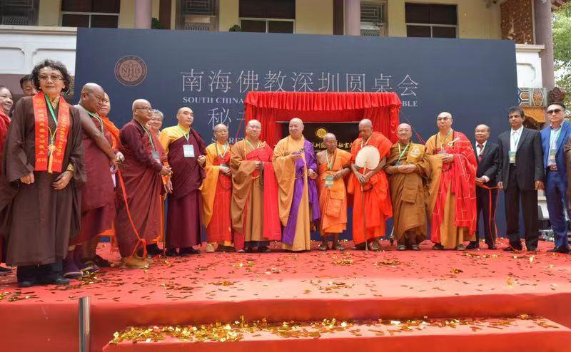 多国高僧呼吁南海域外国家停止挑衅:南海是中国的