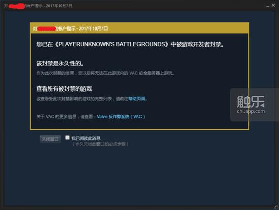 面对Steam盗号的巨大黑色利益链条,作为玩家如何自保?