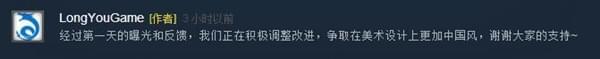 国产《三国志》游戏首公布:自称100%原创的照片 - 2