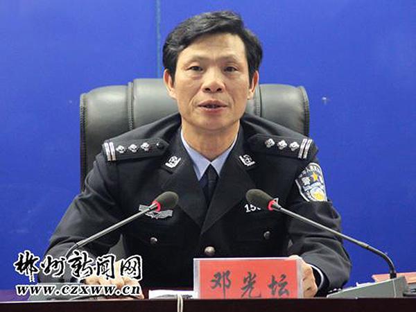 湖南郴州公安局原副局长被判刑 曾评湖南法治人物