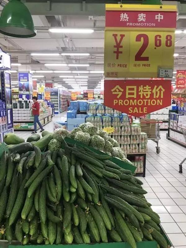 寿光蔬菜降价:之前涨价系心理因素 市场供应充足