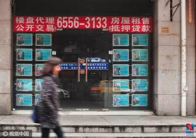 大学教师3次卖房炒股惨败 1600万盈利一场空