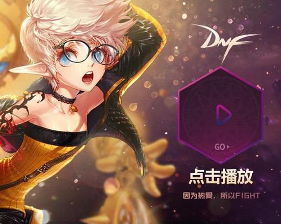 DNF手游发布 预计2017年在韩服和日本上线