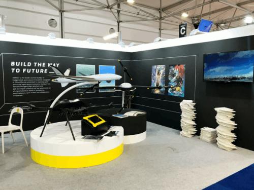 国产工业级无人机亮相巴黎航展 可全自主飞行
