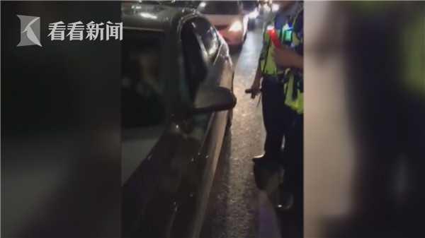 """女司机醉驾被查嚎啕大哭 坐地喊""""不要""""交警劝不住"""