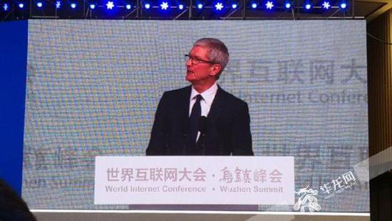 直击乌镇:苹果CEO库克发表演讲 不担心机器像人 但担心人像机器
