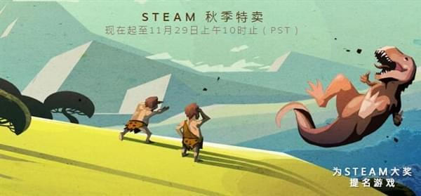Steam黑五大促开启:支付宝正式回归的照片 - 1