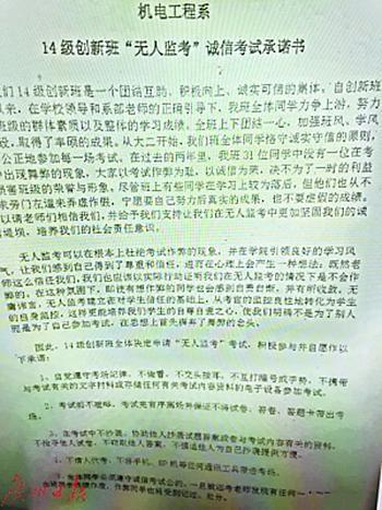 本文图片均来自广州日报