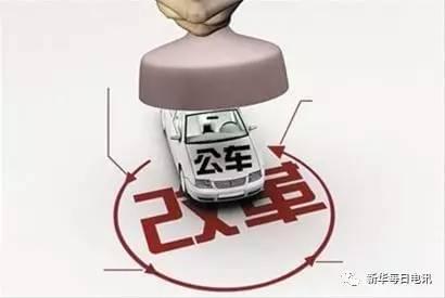 中共党员的100条禁令来了:务必牢记,条条都是红线!