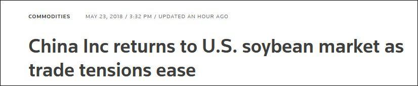 外媒:中国政府4月以来首次询问了美国大豆的价格