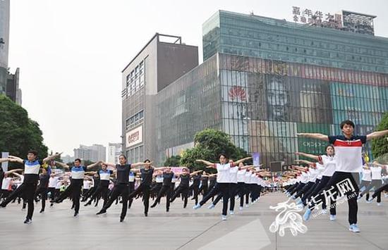 江北区举行第八届第九套广播体操比赛 近2000名选手展现精气神