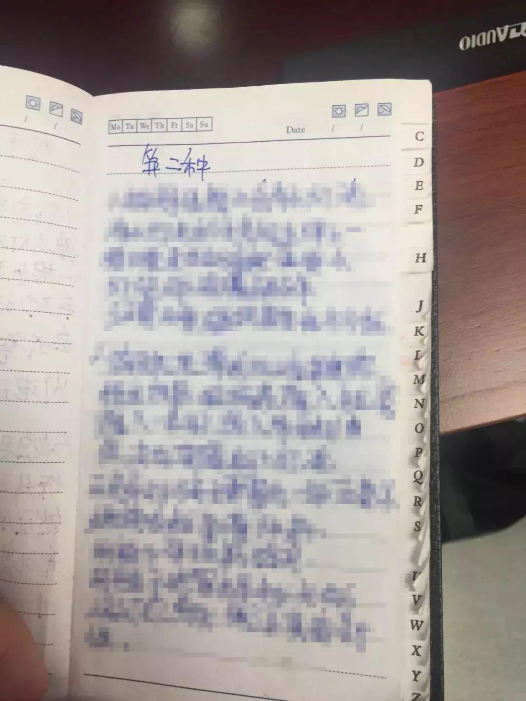 女子自制炸弹想抢银行100万 详细步骤写了32页纸