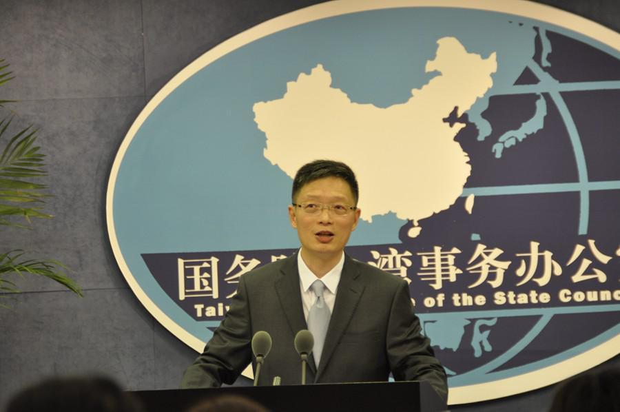 """台湾岛内民意呈现""""统升独降""""趋势 国台办回应"""