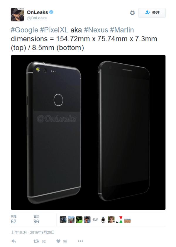 谷歌原生新机Pixel/Pixel XL新渲染图曝光:四种设计感配色的照片 - 5