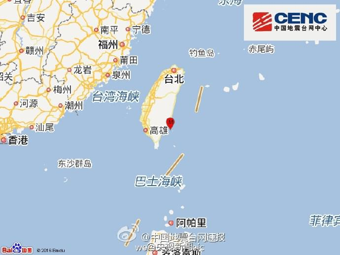 台湾台东县海域发生5.0级地震 深度11千米