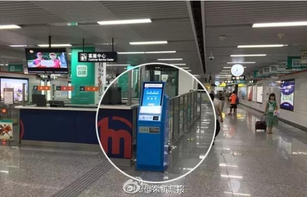 杭州可以用支付宝买地铁票 附图文教程的照片 - 1