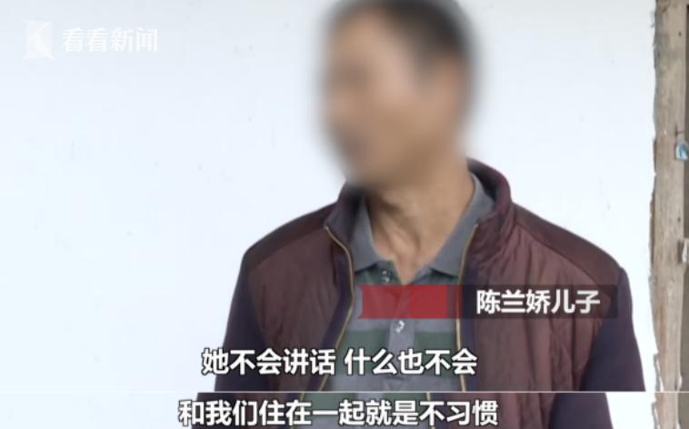 儿子住新房嫌弃81岁母亲不会说话 让老人独居危房