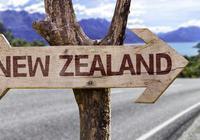托福考试成绩可用于新西兰技术移民签证申请