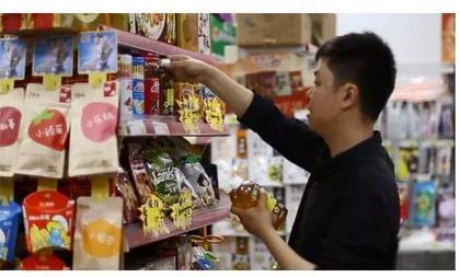 阿里巴巴零售通赋能社区小店,推动消费升级