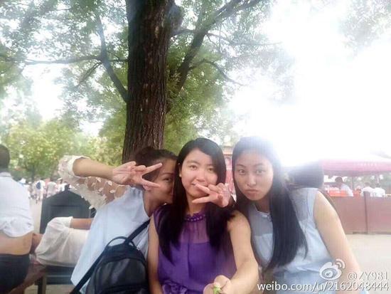 重庆两名90后女教师到北京旅游 已失联一周