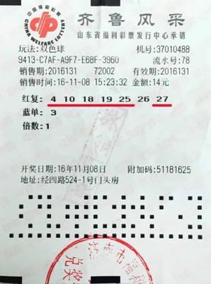 双色球第2016131期二等奖经四路