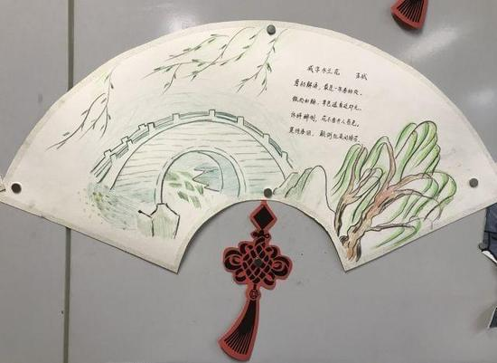 清华附小6年级学生用大数据分析苏轼 还写了论文
